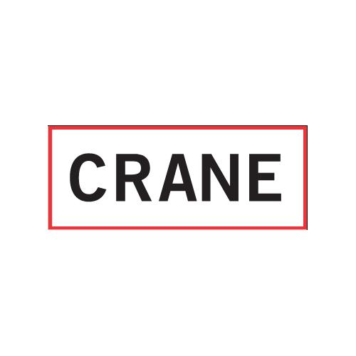 crane-bsu